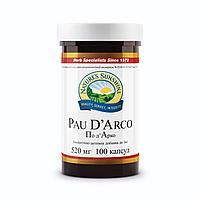 Пау д`Арко (Pau d`Arco) Кора муравьиного дерева 100 rfgc