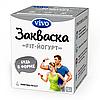 FIT- Йогурт VIVO (Фитнес йогурт)