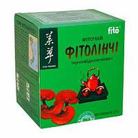 Фитолинчи чай №20