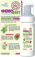 Фемофит Пенка для интимной гигиены (без мыла)150 мл