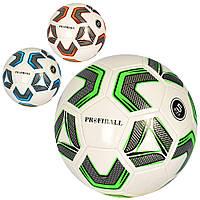 Мяч футбольный EV 3307  размер 5, ПВХ 1,8мм, 32панели, 300-320г, 3цвета, в кульке