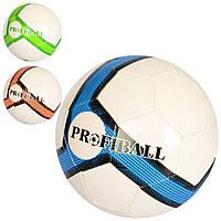 Мяч футбольный EV 3308  размер 5, ПВХ 1,8мм, 32панели, 270-290г, 3цвета, в кульке