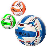 Мяч волейбольный 1110-ABC  офиц.размер,ПУ1,4мм,ручн.работа,260-280г,3цвета,в кульке