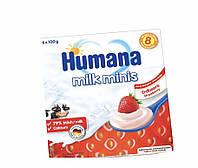 Кисломолочный продукт Humana(Хумана) с клубникой и пребиотиками с 8 месяцев,  4*100гр