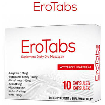 Таблетки для потенции Ero Tabs - 10 capsules
