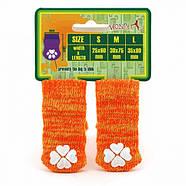 РАСПРОДАЖА! Теплые носки для домашних питомцев, фото 2