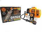 ✅ Бензокоса  Partner DX 52 E ( 2 ножа 1 катушка ) Мотокоса Партнер DX 52 E, фото 3