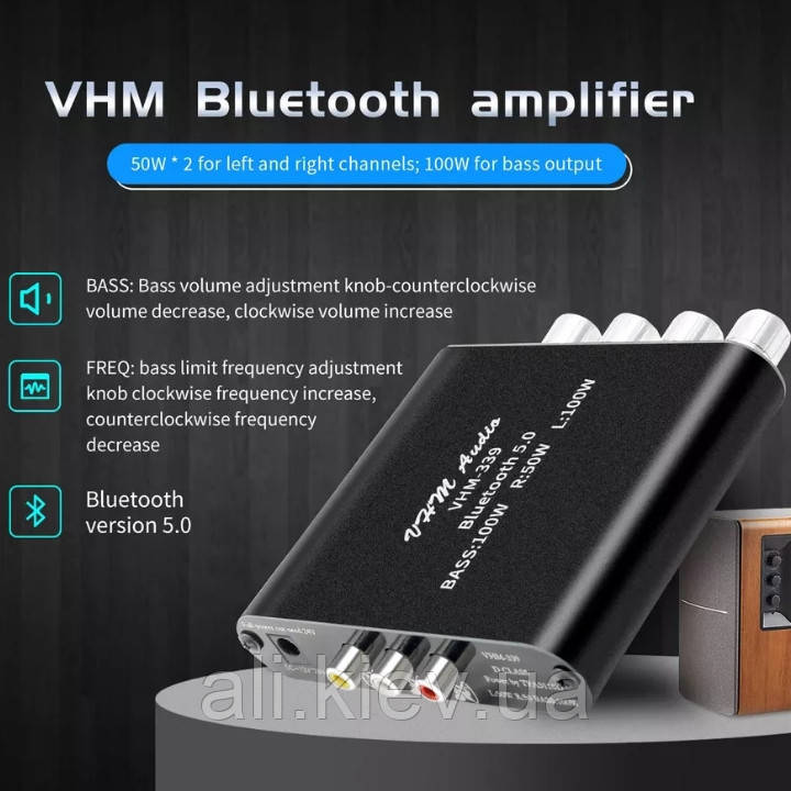Підсилювач звуку VHM 339 Bluetooth 5.0 TPA3116D2 HIFI 2.1 канал 2*50/100 Вт Сабвуфер  параметричний темброблок
