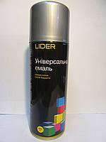 Эмаль универсальная Серебристая RAL9006 400мл