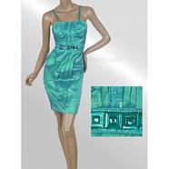 РАСПРОДАЖА! Сексуальное бирюзовое платье в обтяжку, фото 2