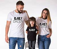 Футболки Фэмили Лук Family для всей семьи. Футболки мама, папа, сын/дочка Push IT