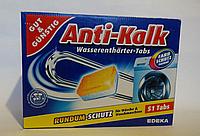 Таблетки от накипи для стиральных и посудомоечных машин Anti Kalk 51tabs