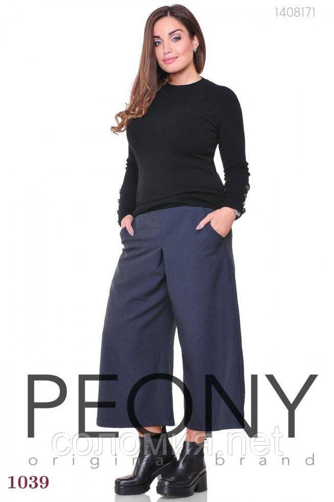 Женские брюки Портленд (синий) 1408171