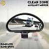Дополнительные автомобильные зеркала заднего вида для мертвых зон Blind Spot Mirror Black (Реплика), фото 2