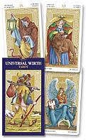 Universal Wirth Tarot/ Универсальное Таро Вирта, фото 1