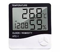 Цифровой комнатный термометр - гигрометр с часами и  будильником HTC-1