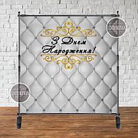 Продажа Баннера - Фотозона (виниловый баннер) на День рождения / 2х2м, Серый матрас в ромбик, Орнамент серебро