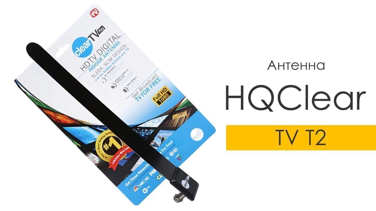 Цифрова телевізійна антена Digital Clear TV key full hd 1080 приймач HQ Clear TV