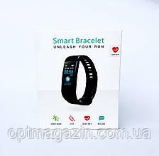 Смарт браслет Смарт браслет, фитнес трекер, умные часы, часы с шагомером, с функцией измерения давления