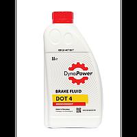 Тормозная жидкость DynaPower Brake Fluid DOT 4 (1л)