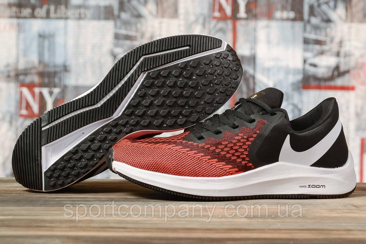 Кроссовки мужские 17077, Nike Zoom Winflo 6, черные, [ 41 42 43 44 45 ] р. 41-26,5см.