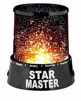 LED светильник проектор звездного неба | Ночник STAR MASTER (Реплика), фото 1