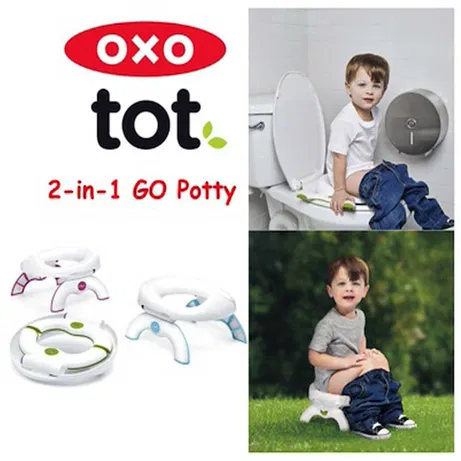 Детский дорожный туалет OXO Tot 2-in-1 Go Potty