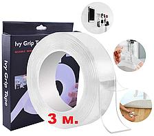 Многоразовая двухсторонняя крепежная лента | Двухсторонний скотч Ivy Grip Tape (3 м.)