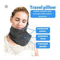 Подушка-шарф под голову для путешествий Travel Pillow, фото 1