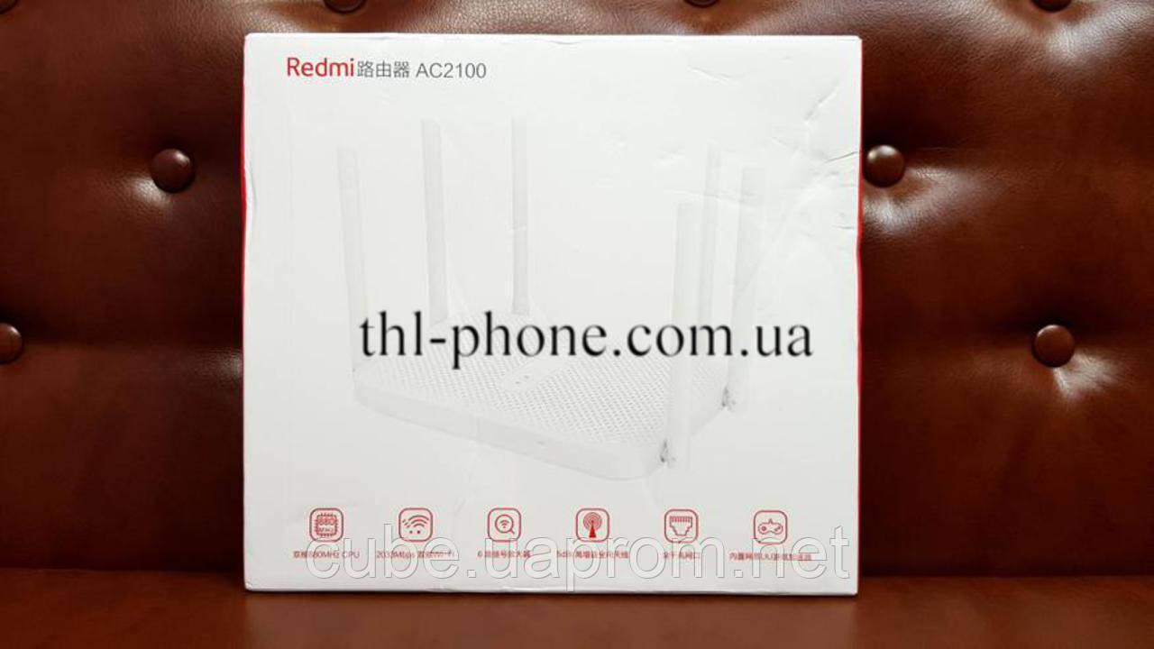 Маршрутизатор роутер Xiaomi Redmi AC2100 двухдиапазонный 2033 Мбит/с беспроводной маршрутизатор Wifi