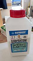Хлорантоин, фото 1