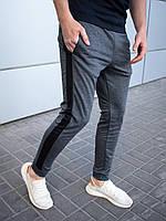 Мужские спортивные штаны темно-серые с черным лампасом