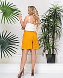 Женские шорты Суринам (горчичный) 3001203, фото 2
