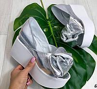 Кожаные женские туфли серебро с бантом на белой платформе открытый носок Charisma