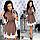 Женское красивое платье с кружевом, фото 5