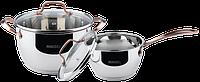 Набор посуды кастрюль с крышками ringel mainz 4 предмета (rg-6003)