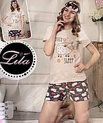 Пижама женская футболка и шорты +маска для сна хлопок т.м SAFIR Турция № 272