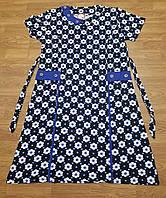 Трикотажне жіноче літнє плаття синє з квітами