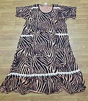 Трикотажне жіноче літнє плаття абстрактний принт