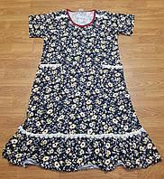 Трикотажне жіноче літнє плаття сіреньке з квітами