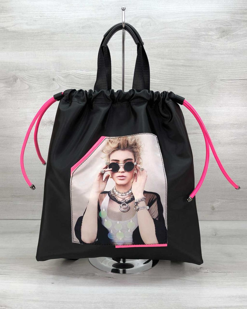 Рюкзак шоппер женский 37*39 WeLassie