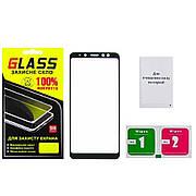 Защитное стекло для SAMSUNG A730 Galaxy A8 Plus (2018) (0.3 мм, 2.5D, Full Screen, чёрное)