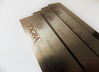 Стругальні ножі Tigra (Німеччина), HSS 18%, стругальные (фуговальные) ножи 640×30×3