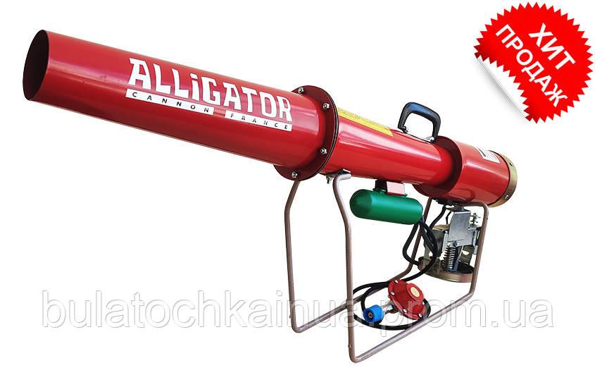 Пушка для отпугивания птиц Alligator FX — 200