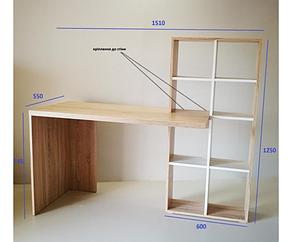 Письмовий / Комп'ютерний стіл СК-2