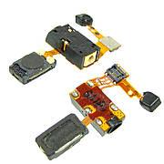 Динамик спикер для SAMSUNG S8000 спикер в комплекте с разьемом handsfree и микрофоном на шлейфе оригинал
