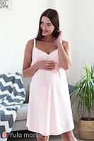 Ночная сорочка для беременных и кормящих мам Monika NW-2.2.4 розовая, фото 1