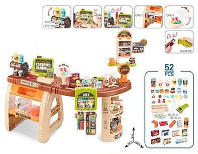 Игровой магазин Супермаркет 668-69
