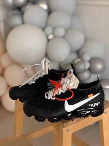 Кросівки чорні Nike Vapormax