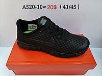 Мужские кроссовки Nike Free 3.0 оптом (41-45)